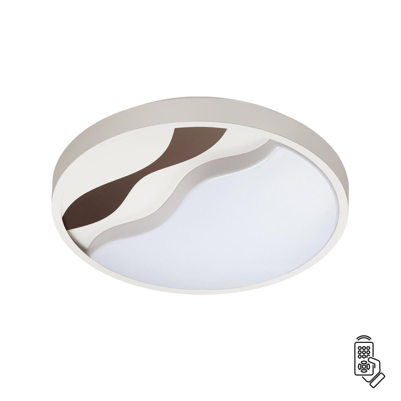 Н/п светильник LUMION NALU 4499/72CL