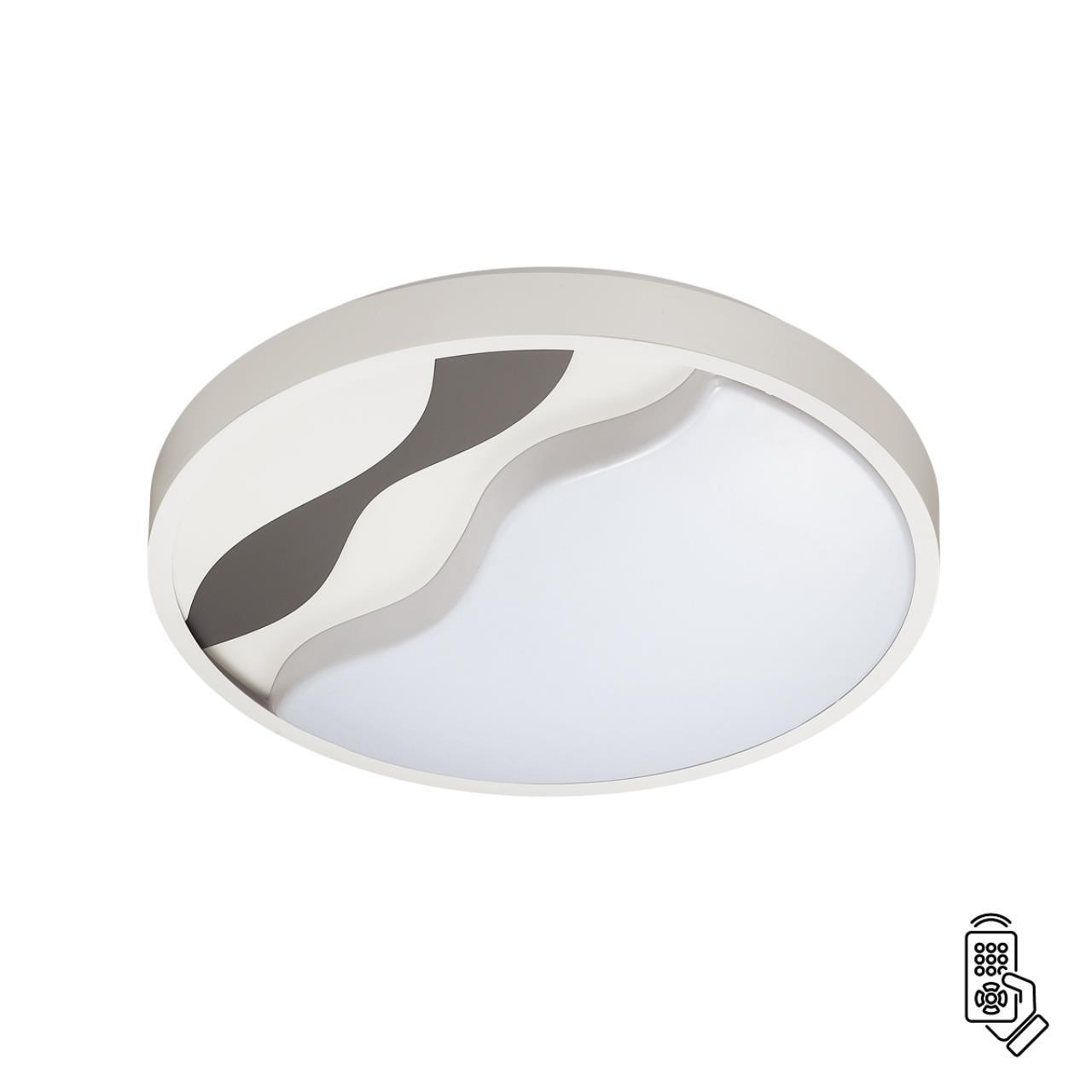 Н/п светильник LUMION NALU 4500/72CL