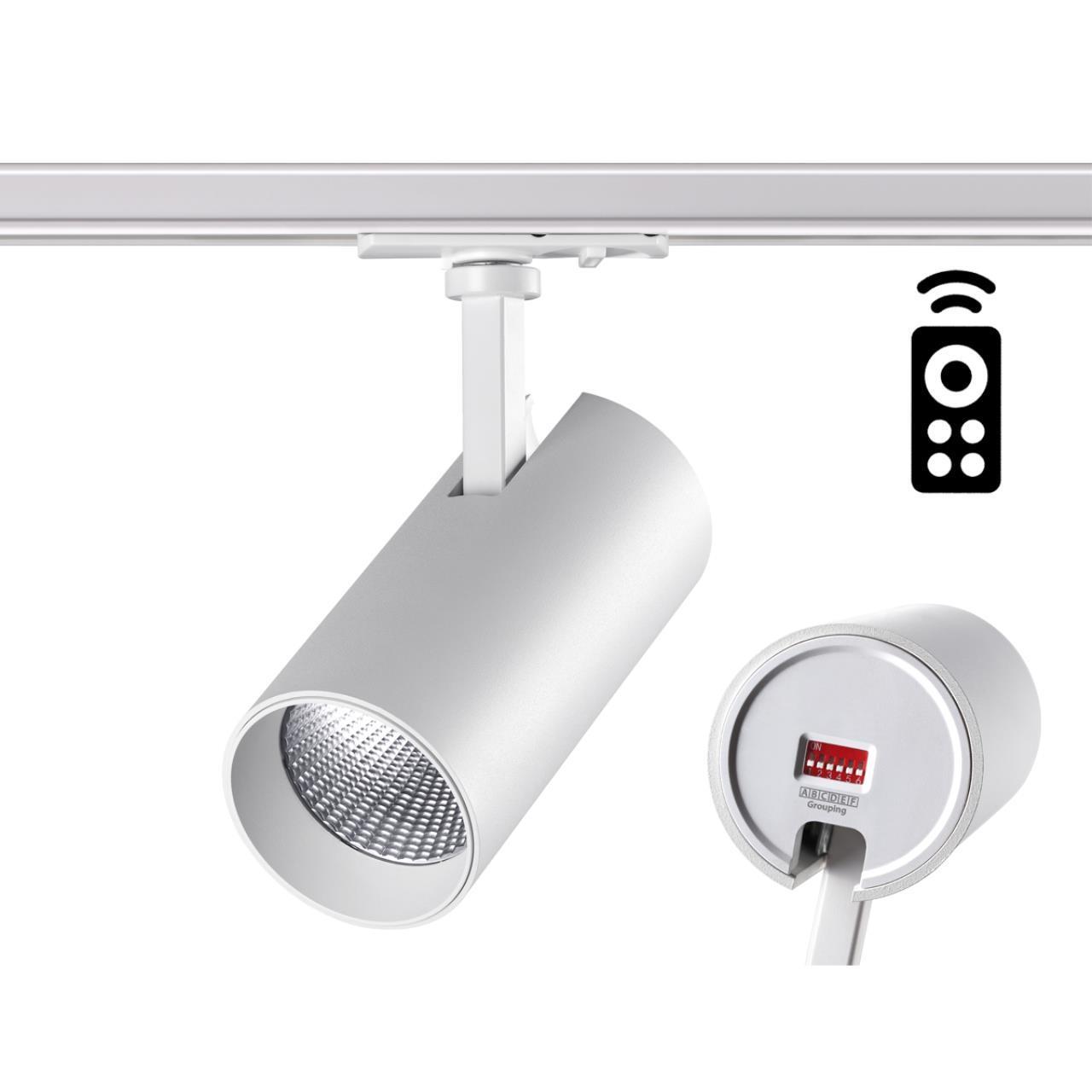 Однофазный трековый диммируемый светильник с пультом управления со сменой цветовой температуры NOVOTECH NAIL 358356