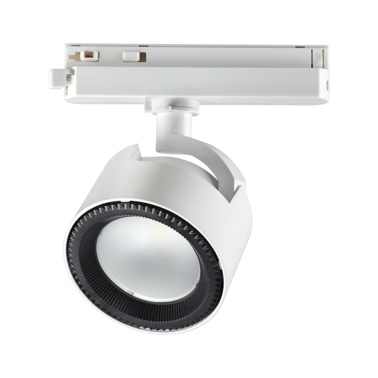 Однофазный трековый светильник NOVOTECH PIRUM 358432