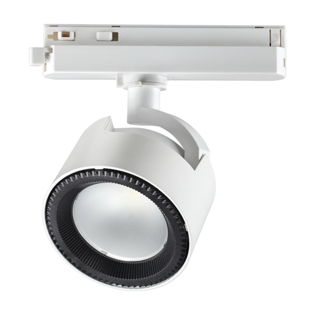 Однофазный трековый светильник NOVOTECH PIRUM 358434