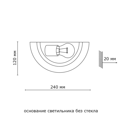 008 SN 104 бра VUALE стекло E27 1*100Вт 300х160