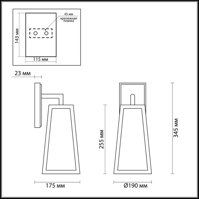 4169/1W NATURE ODL19 693 черный/прозрачный Уличный настенный светильник IP43 E27 1*60W CLOD