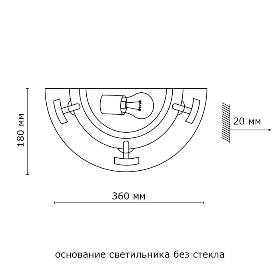 060 SN 106 бра GRECA WOOD стекло E27 1*100Вт 360х180