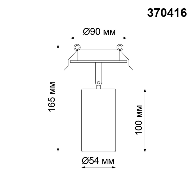 370416 SPOT NT19 101 черный Встраиваемый светильник IP20 GU10 50W 220V PIPE