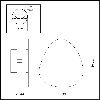 3853/7WL HIGHTECH ODL19 белый Настенный светильник LED 7W 490Лм 3000К 220V PIETRI