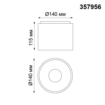 357956 OVER NT19 084 белый Накладной светильник IP20 LED 4000К 15W 200-260V RECTE