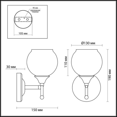 3507/1W COMFI LN18 179 хром/венге Бра E27 60W 220V MELEFA