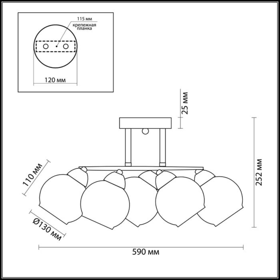 3507/5C COMFI LN18 179 хром/венге Люстра потолочная E27 5*60W 220V MELEFA