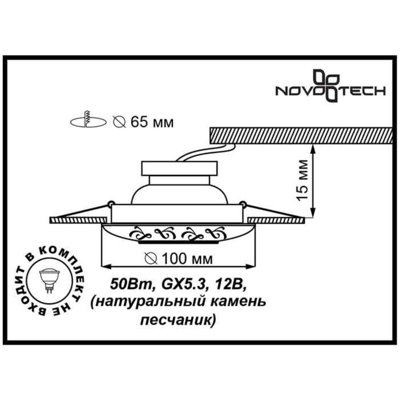 369565 SPOT NT12 129 желтый/золото Встраиваемый светильник IP20 GX5.3 50W 12V SANDSTONE