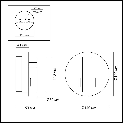 3912/9WL HIGHTECH ODL20 243 белый/металл Наст-й свет-к с лампой д/чтения с выкл LED 9W 3000K 220V BE