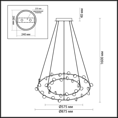 4156/99L L-VISION ODL19 52 черный Люстра LED 108W VERICA