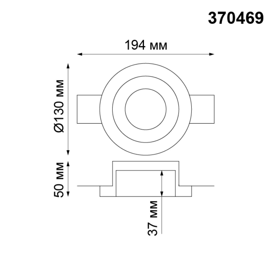 370469 SPOT NT19 042 белый Встраиваемый под покраску светильник IP20 GU10 50W 220V YESO