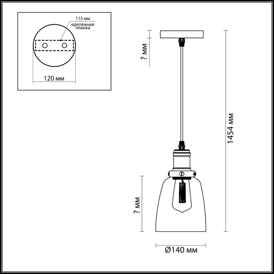 3683/1 SUSPENTIONI LN18 249 античная бронза/стекло Подвес E27 60W 220V KIT