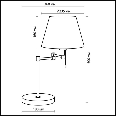 2480/1T MODERN ODL13 346 никель/абажур бел Н/лампа E27 60W 220V GEMENA