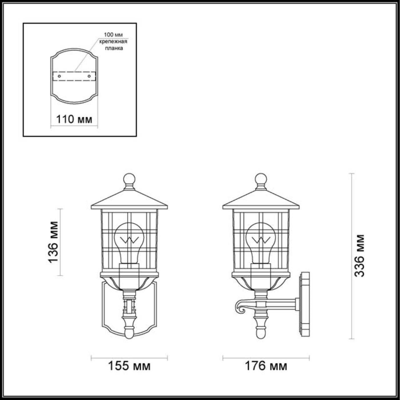 4043/1W NATURE ODL18 713 черный Уличный настенный светильник IP44 E27 60W 220V HOUSE