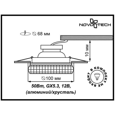 369597 SPOT NT12 127 хром Встраиваемый светильник IP20 GX5.3 50W 12V STORM