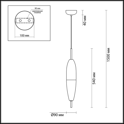 4613/5L L-VISION ODL19 18 золото/прозрачный Подвес LED 5W LARUS