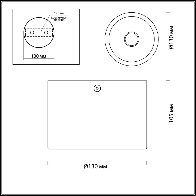 3877/1CL HIGHTECH ODL19 221 белый с золотом Потолочной накладной светильник GU10 1*50W 220V GLASGOW