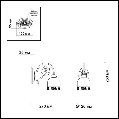 3619/1W COMFI LN18 165 жемчужно-золотой Бра E14 60W 220V FLAVIO