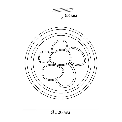 3023/99CL VASTA LED SN 040 св-к PEBBLES пластик LED 100Вт 4200-6500-3000K D500 пульт ДУ