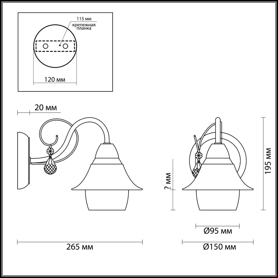 3685/1W COMFI LN18 177 матовый никель/стекло Бра E14 40W 220V BRITTANY
