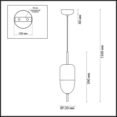 4619/12L L-VISION ODL19 18 синий/прозрачный Подвес LED 12W LARUS