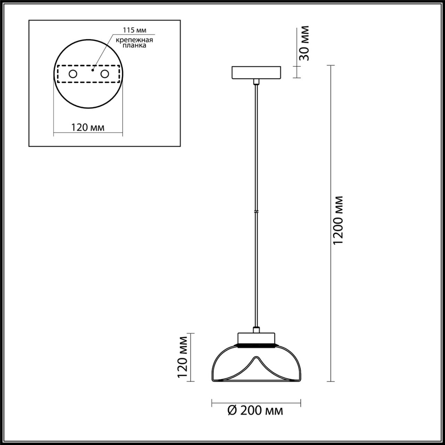 4721/8L L-VISION ODL20 13 черный/дымчатый Подвес LED 4000K 8W 220V KALEO