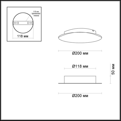 3562/9WL HIGHTECH ODL18 169 серебр фольгирование Настенный светильник IP20 LED 3000K 9W 504Лм 220V L