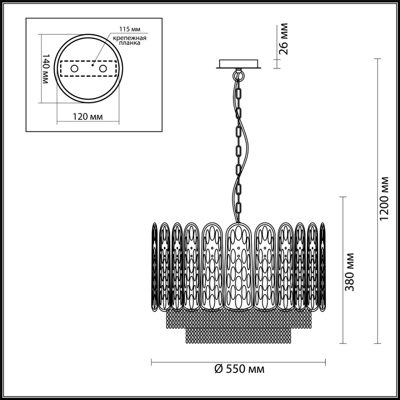4633/6 CLASSIC ODL20 475 хром/стекло/металл.цепочки Люстра E14 6*40W 220V MELBA