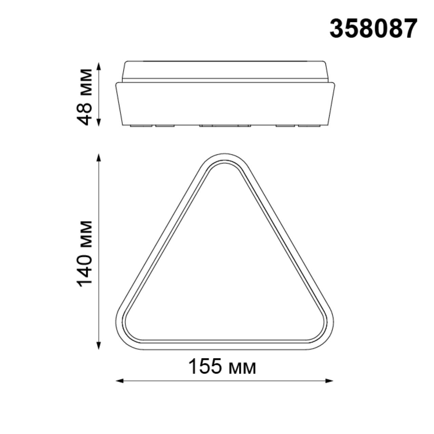 358087 STREET NT19 154 темно-серый Ландшафтный светильник IP54 LED 3000К 12W 220V KAIMAS
