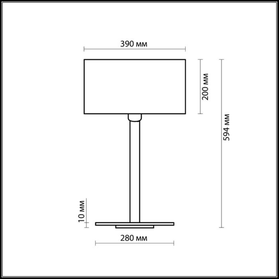2421/1T MODERN ODL13 340 хром/абажур/кремов Н/лампа E27 60W 220V NORTE