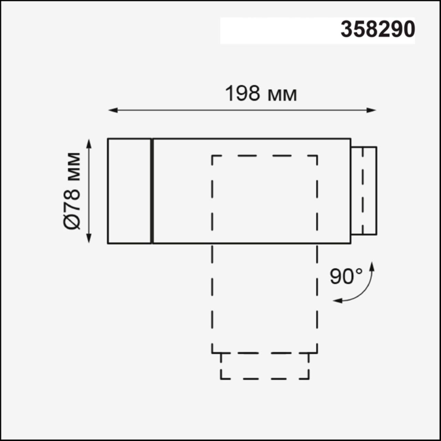 358290 STREET NT19 000 белый Ландшафтный светильник IP54 LED 4000K 9W 220-240V KAIMAS