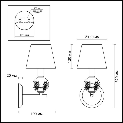 3416/1W COMFI LN17 129 хром/ткань/декор стекло/хрусталь Бра E14 40W 220V FRANKETTA