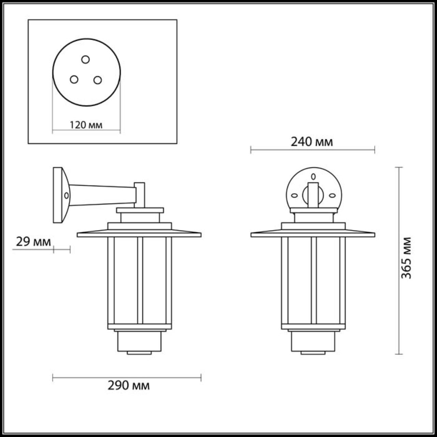 4047/1W NATURE ODL18 703 опал/темно-серый Уличный настенный светильник IP54 E27 18W 220V MITO