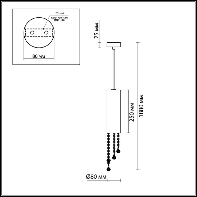 2571/1 MODERN ODL13 353 хром/стекло/хрусталь Подвес G9 40W 220V NOTTS