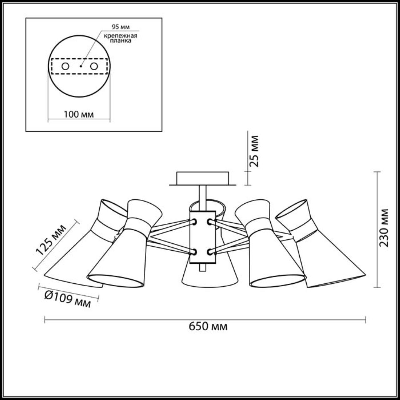 3498/5 MODERNI LN18 120 хром Люстра потолочная E14 5*40W 220V LACONICA