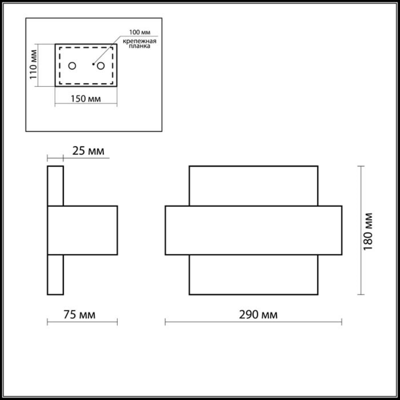 2733/1W WALLI ODL15 628 хром/стекло Настенный светильник R7s 78mm 100W 220V GUFI