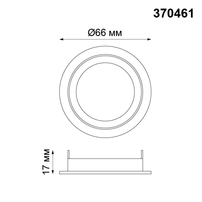 370461 KONST NT19 032 золото Крепежное кольцо для арт. 370455-370456 MECANO