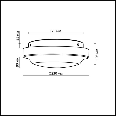 2760/1C DROPS ODL15 660 белое стекло Н/п светильник IP44 E27 60W 220V TAVOY