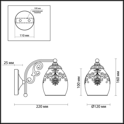 3256/1W COMFI LN16 235 белый/зол.патина/стекло/метал.декор/хрусталь Бра E14 60W 220V TINETTA