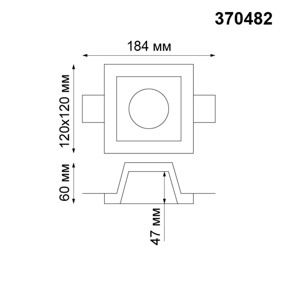 370482 SPOT NT19 042 белый Встраиваемый под покраску светильник IP20 GU10 50W 220V YESO