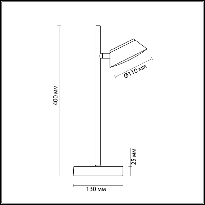 3747/5TL LEDIO LN19 41 чёрный Настольная лампа LED 1*5W 220V JILL