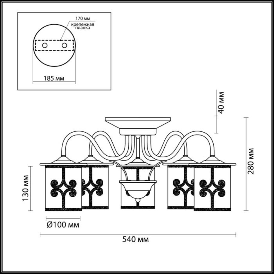 3125/5C COUNTY LN16 218 белый/зол.патина/стекло/метал.декор Люстра потолочная E27 5*40W 220V SEKVANA