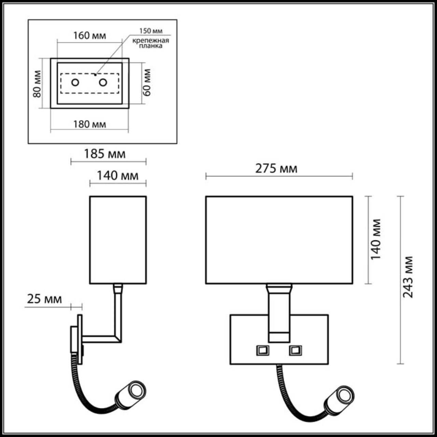 2421/1A MODERN ODL13 340 хром/абажур/кремов Бра c выкл E27 60W+1W LED 220V NORTE