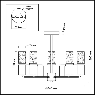 4403/5C COMFI LN19 160 никель, хром Люстра потолочная E14 5*40W 220V NEVADA