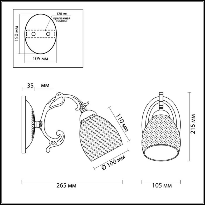 3092/1W COMFI LN16 236 бронзовый/стекло Бра E14 40W 220V NINELLA