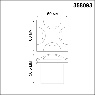 358093 STREET NT19 165 черный Подсветка ступеней IP65 LED 4000K 3W 220V SCALA