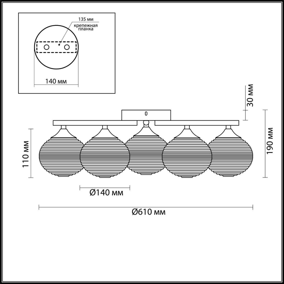 4457/5C COMFI LN20 159 никель Люстра потолочная E27 5*60W 220V COOPER