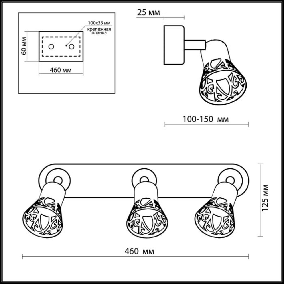 2612/3W CLASSIC  ODL14 643 хром/дерево Подсветка с выкл GU10 3*50W 220V BIERZO